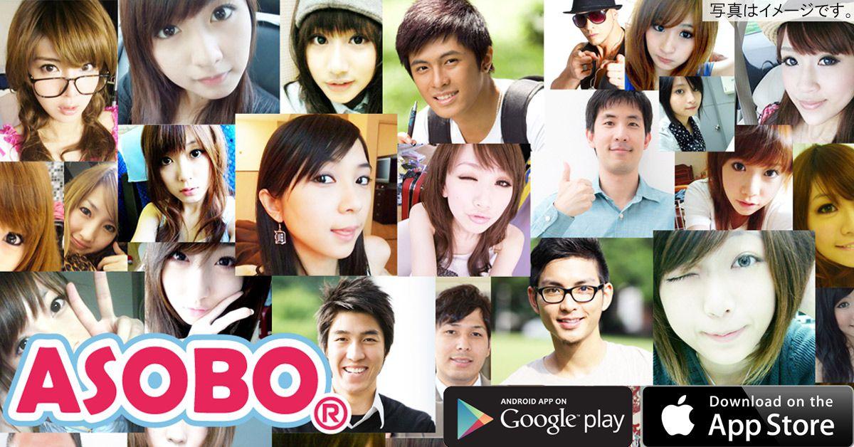 ASOBOバナー02