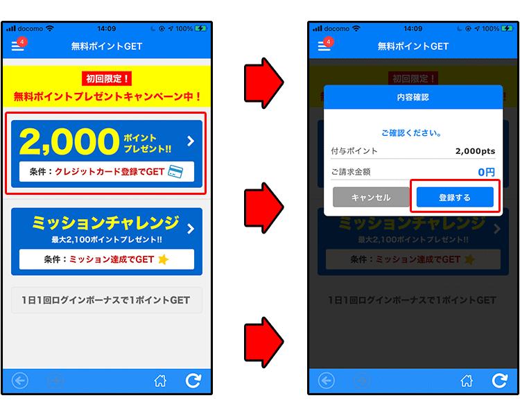 eazy初回無料010