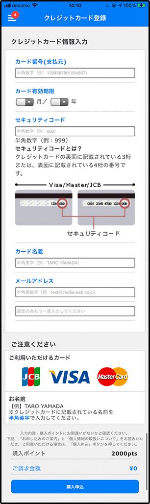 eazy初回無料011